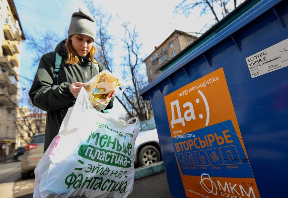 """Сортируя отходы, каждый человек вносит свой личный вклад в сохранение экологии всей планеты. Автор фото: Кирилл ЗЫКОВ/АГН """"Москва"""""""