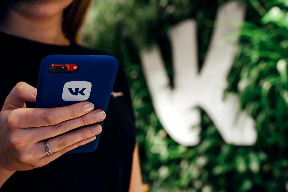 Совет национальной безопасности и обороны Украины отмечает, что мобильное приложение стало доступно из-за изменения в работе прокси-серверов