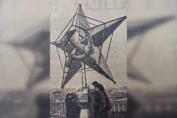 «Для блеска самоцветы запекали в ржаном хлебе»: как 85 лет назад на башнях Кремля впервые появились звезды