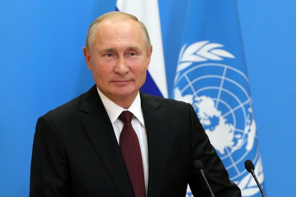 Владимир Путин на 75-й сессии Генассамблеи ООН