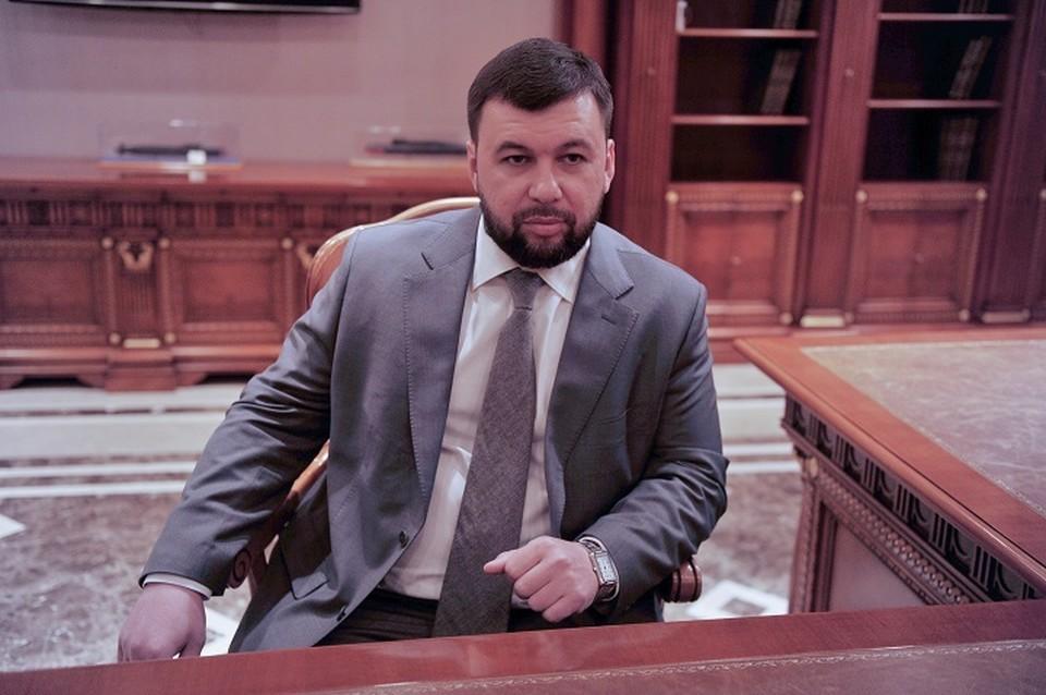 Глава ДНР Денис Пушилин взял на контроль подготовку Макеевки к зиме