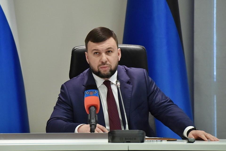 Денис Пушилин ответил на вопросы жителей Донбасса. Фото: denis-pushilin.ru