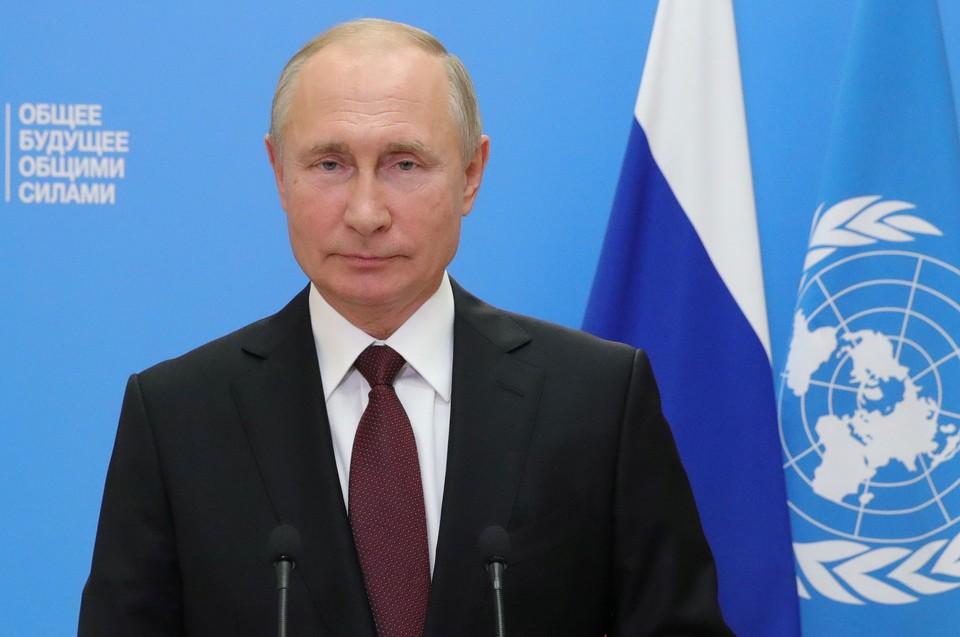 Владимир Путин выступил на Генеральной Ассамблее ООН
