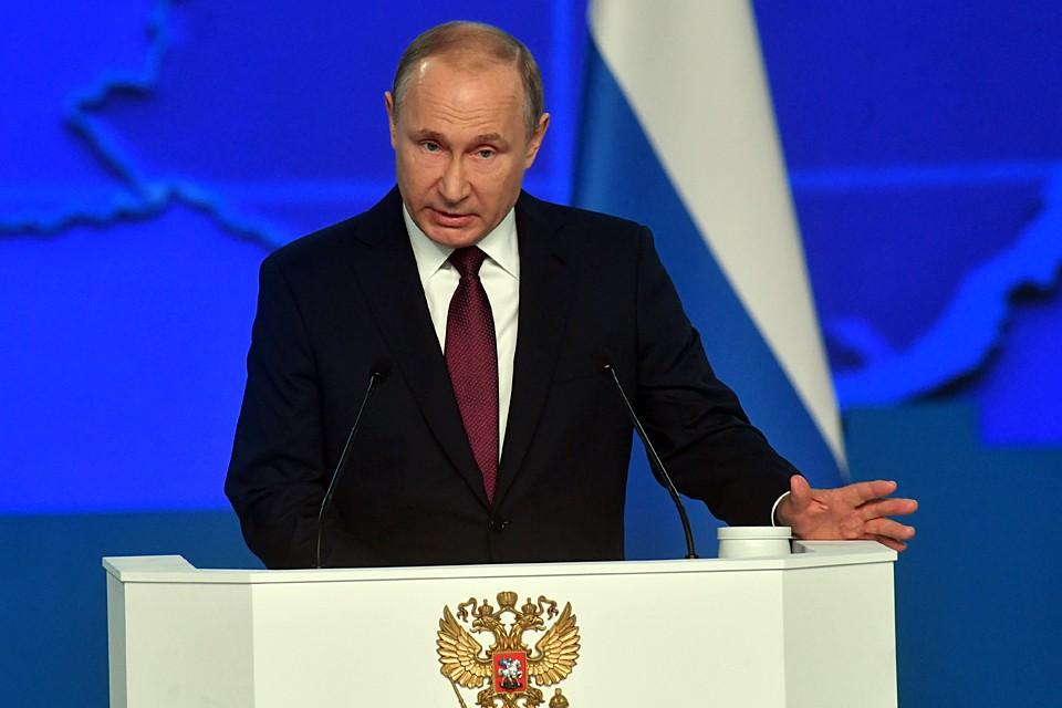 Владимир Путин анонсировал регистрацию второй российской вакцины от коронавируса