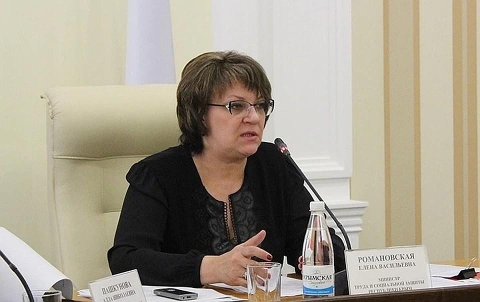 Вице-премьера Крыма с COVID-19 госпитализировали в Москву в тяжелом состоянии. Фото: официальный сайт Министерства труда и социальной защиты Крыма.