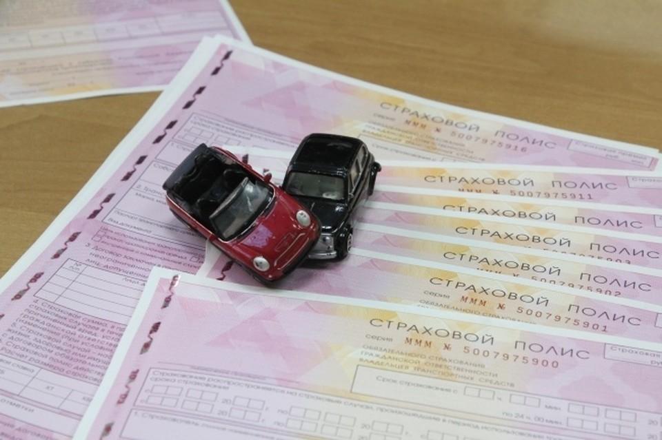 Штраф за отсутствие ОСАГО в ДНР составляет 500 – 800 рублей