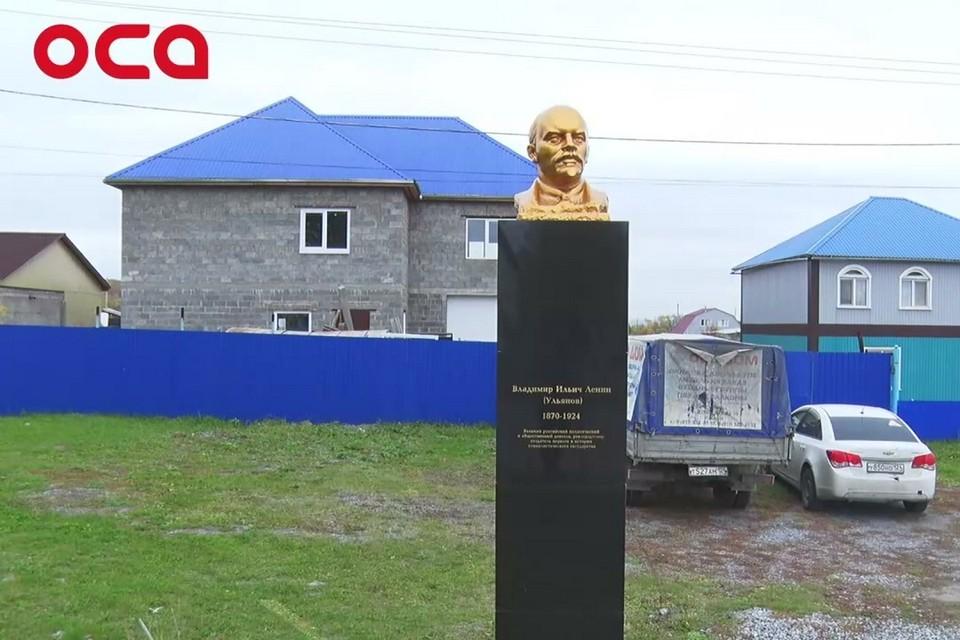 Житель Ачинского района установил возле дома памятник Ленину. Стоп-кадр видео