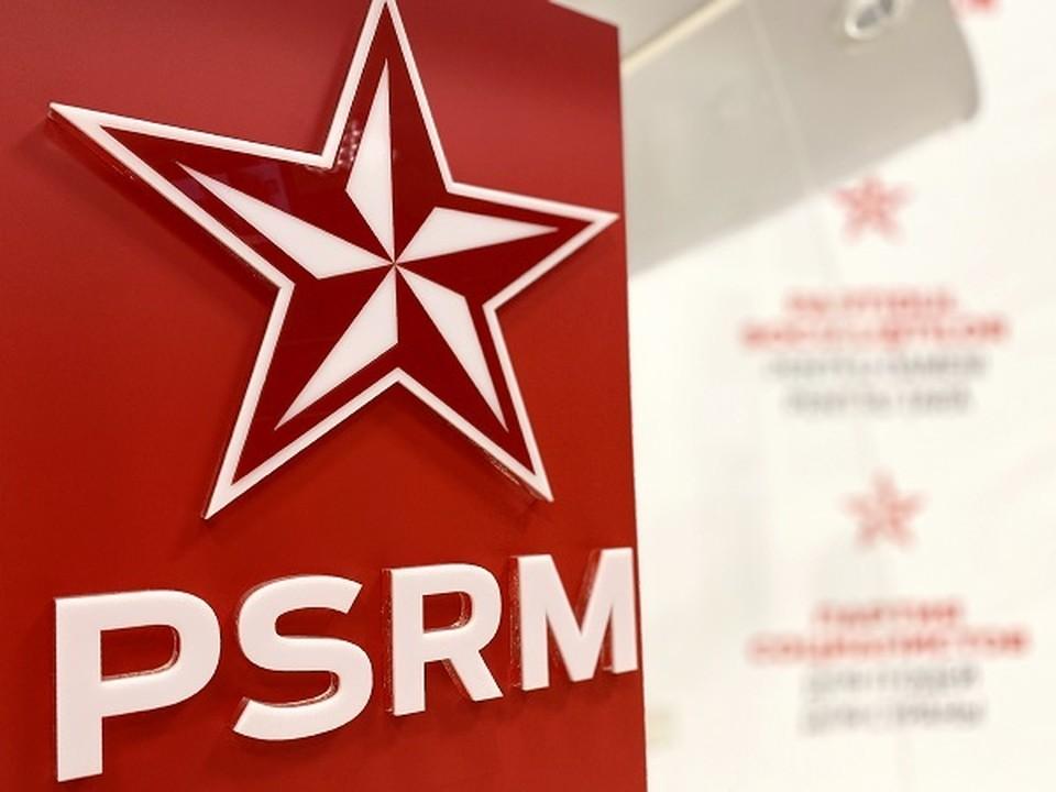 Если бы в ближайшее воскресенье в Молдове прошли парламентские выборы, первое место на них заняла бы Партия социалистов
