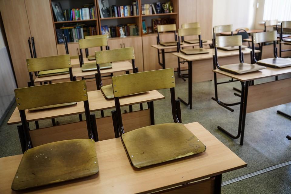 Из-за конфликтной ситуации родители объявили школе бойкот