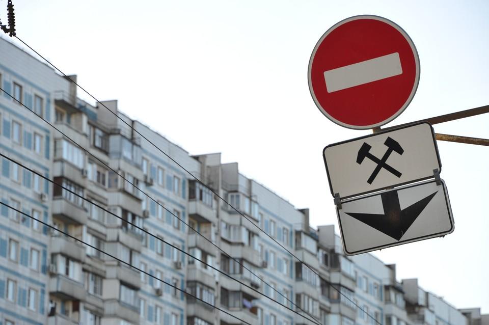 В Симферополе на два дня перекроют улицу Александра Невского.