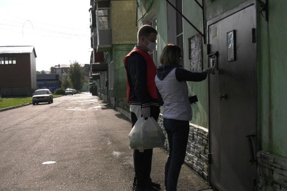Продавцы нескольких магазинов в кузбасском городе заразились коронавирусом . Фото: Пресс-центр Междуреченска./ vk.com