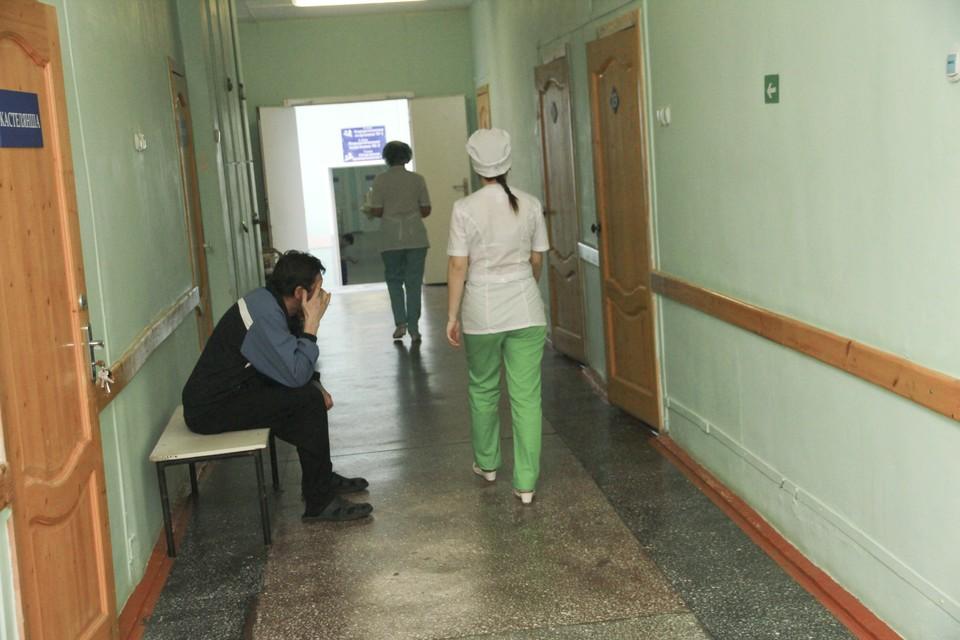 В Минздраве домыслы о закрытии поликлиники опровергли.