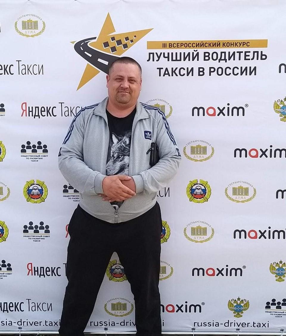 Лучший таксист Удмуртии Дмитрий Саблин