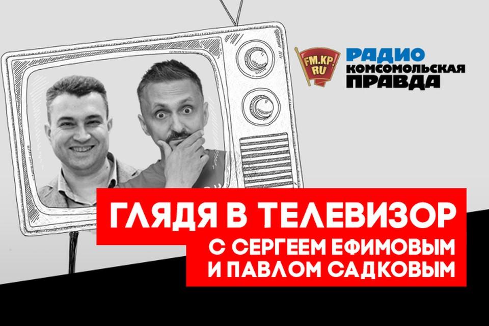 Сериальный свежачок: ППЧМЗ — мини-сериал о закулисье телеграм-каналов