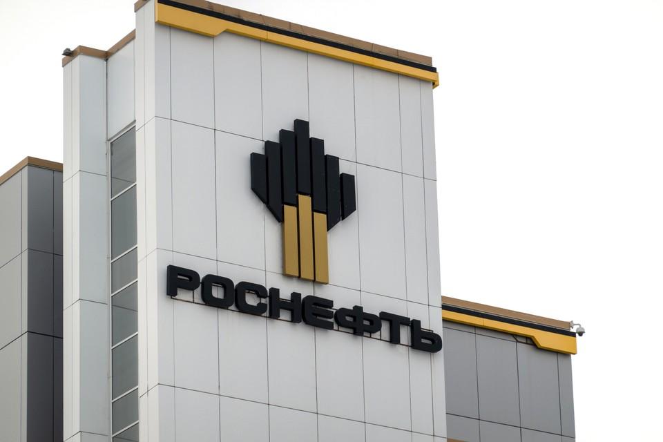 Инвестконтракт с «Роснефтью» по Приобскому месторождению позволит государству получить до 1 трлн рублей