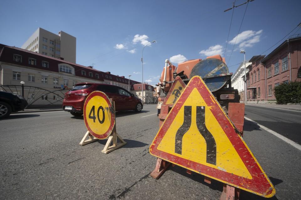 В Челябинске ограничат движение на 10 улицах