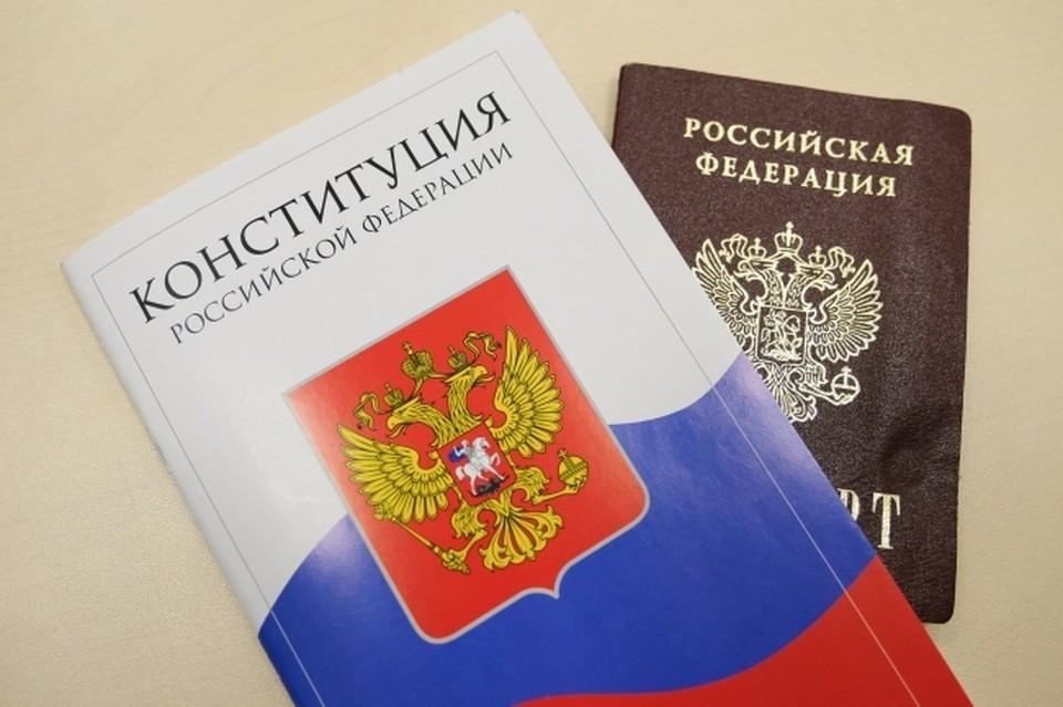 Миграционная служба ДНР продолжает прием документов на оформление паспортов ДНР и РФ