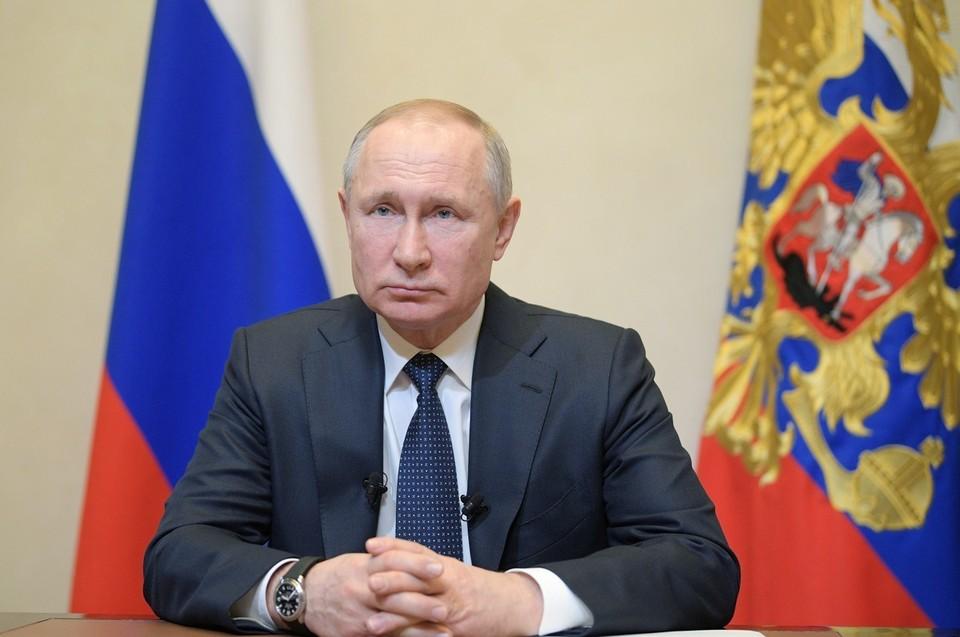 Путин: сотрудники атомной отрасли выполняют важную роль в обороне страны