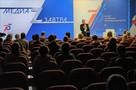 «МедиаЗавтра»: в Москве прошла конференция для журналистов от «Росатома»