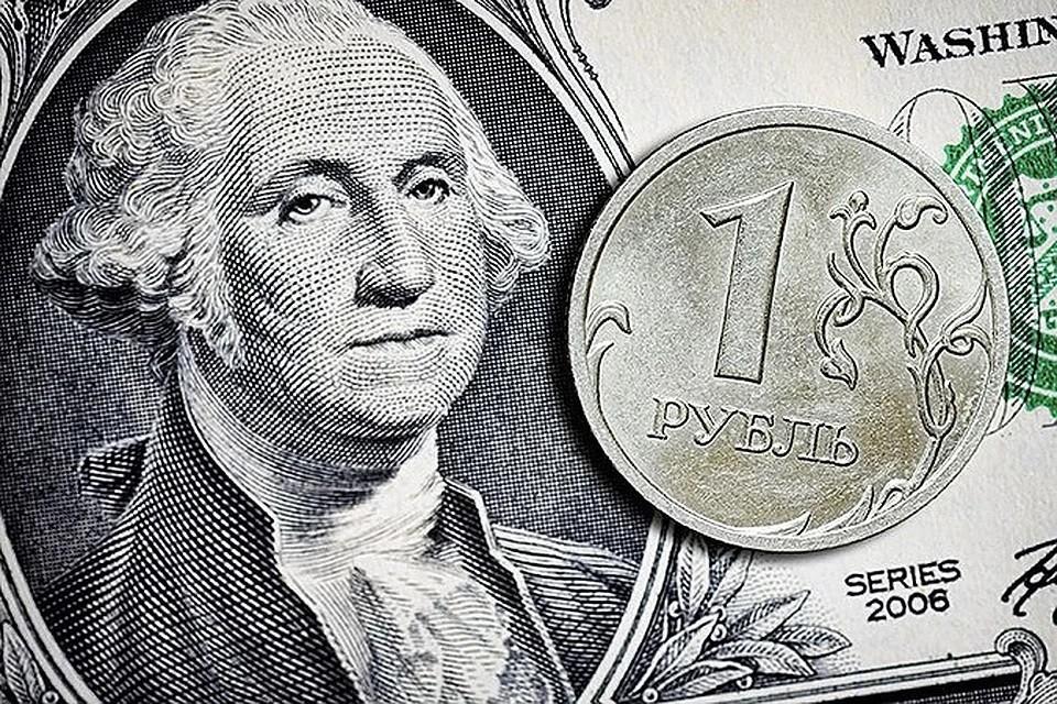 Экономист допустил 10-процентное колебание стоимости доллара
