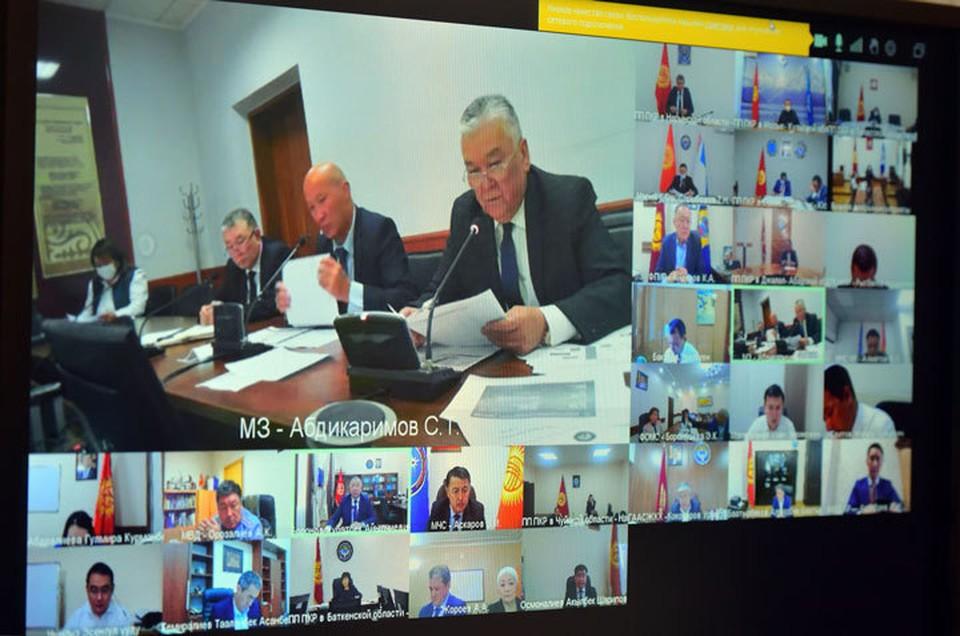 На онлайн-совещании с премьером руководство Минздрава получило выговор.