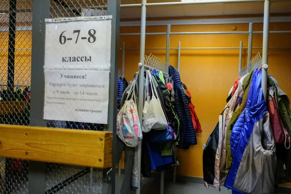 Осенние школьные каникулы в Санкт-Петербурге в 2020 году: В Комздраве рассказали, изменятся ли даты по примеру Москвы