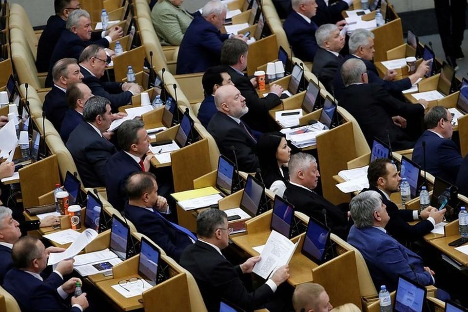 Депутаты в своём заявлении выразили серьёзную озабоченность в связи с резким обострением обстановки в зоне нагорно-карабахского конфликта