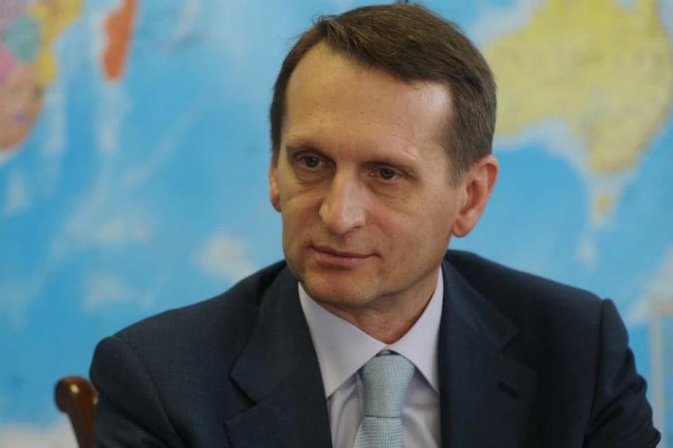 Нарышкин заявил, что США хотят столкнуть католиков и православных в Белоруссии