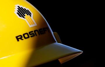 Ровно четверть века назад Роснефть стала акционерным обществом