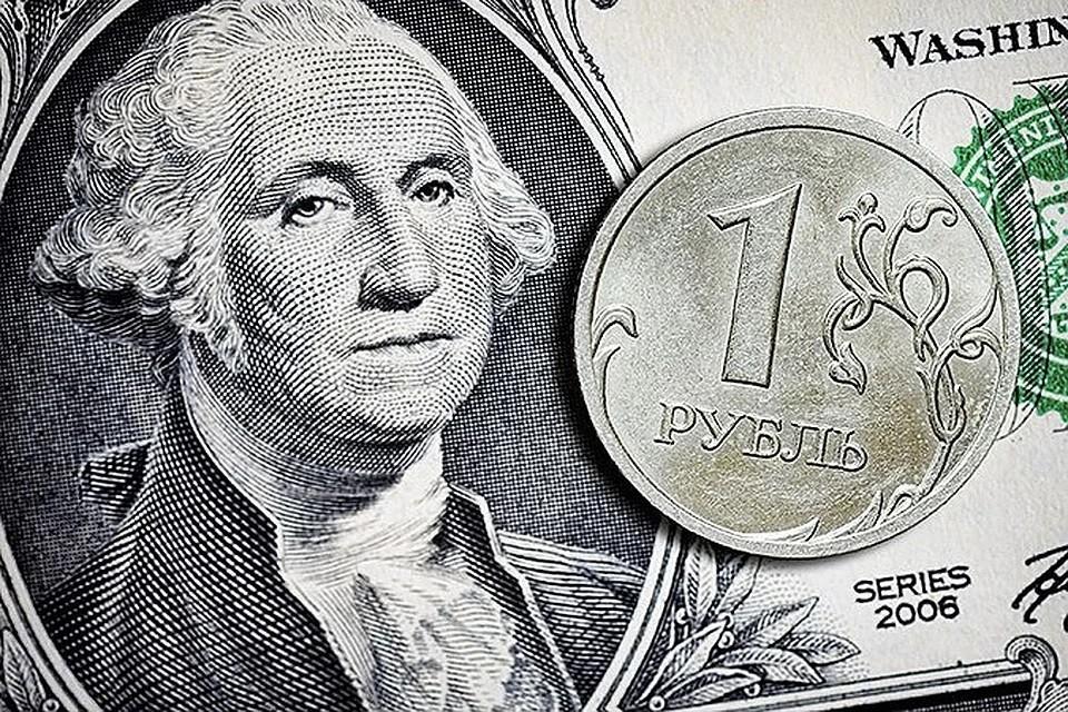 Эксперт назвал факторы, которые помогли евро перешагнуть отметку в 93 рубля