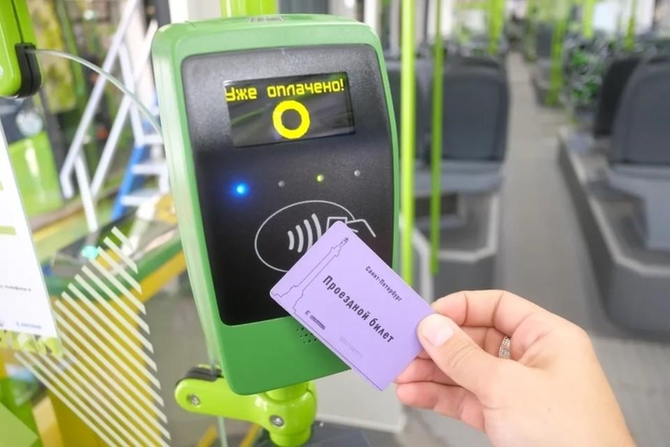 Смольный еще не принял решение о повышении стоимости проезда в общественном транспорте в Санкт-Петербурге