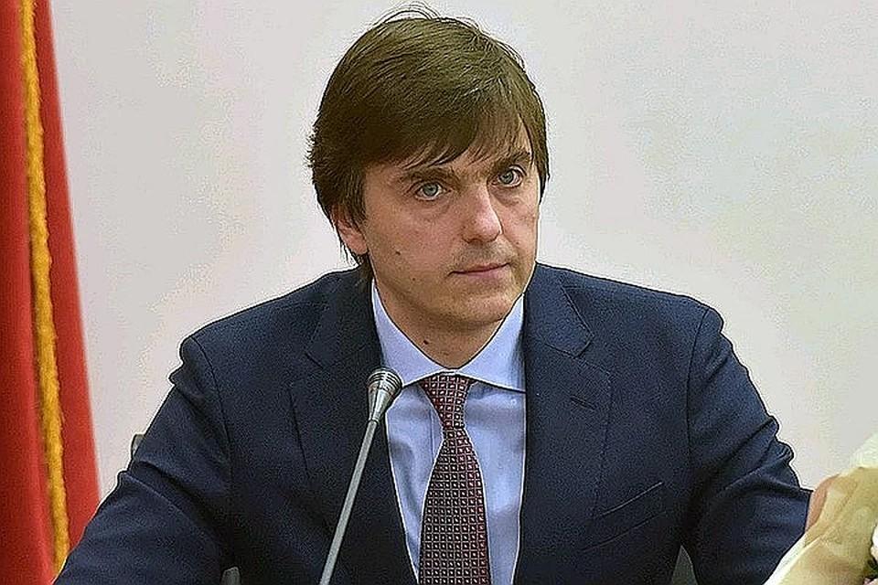 Министр просвещения Сергей Кравцов. Фото: Министерство просвещения Российской Федерации