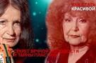 Обычные бабушки: хирург показал, как выглядят Пугачева и Ротару без пластики