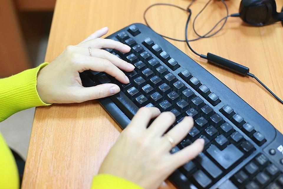 В Красноярске 14-летнюю дочь забрали у родителей, избивших ее за переписку на сайте знакомств.