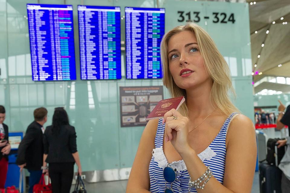 Туристы снова смогут получить компенсации за отдых в России.