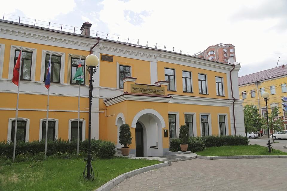 В Центр реализации соцпроектов на Татышеве пришли с обысками.