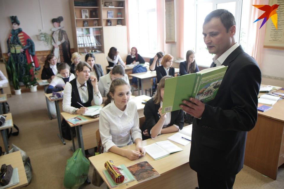 Среди белорусских учителей не так много мужчин