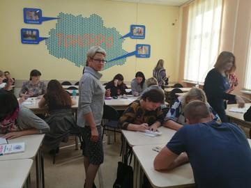 Интерес к профессии - основа педагогики