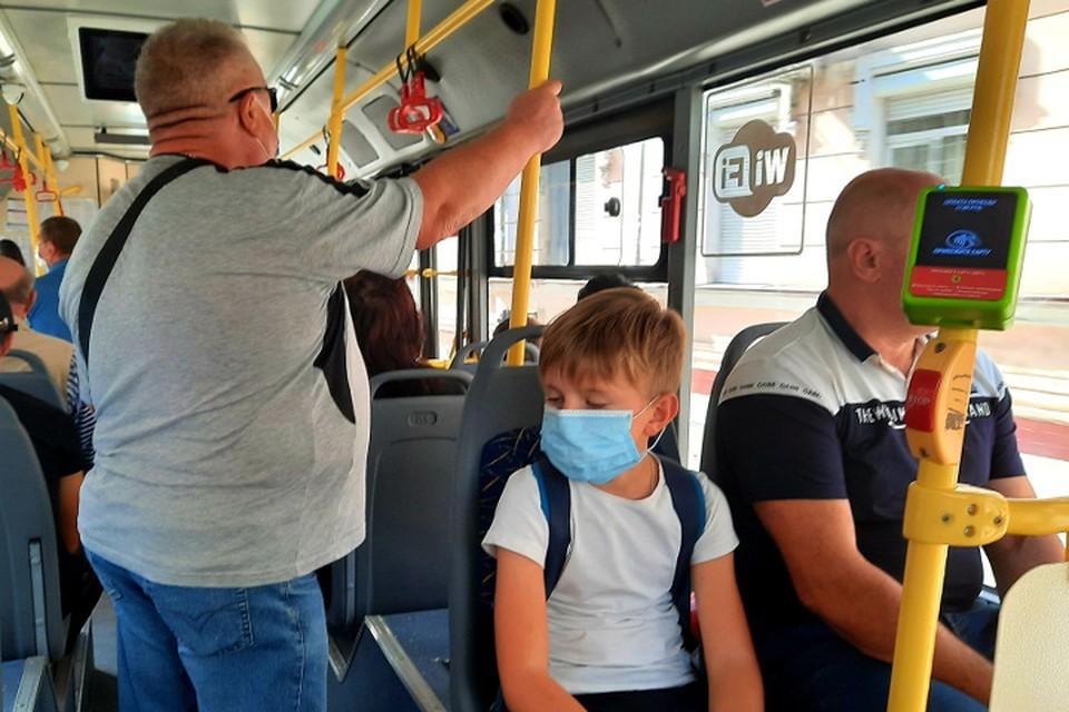 Проверять будут маски и валидаторы, а также бесконтактную оплату у пассажиров