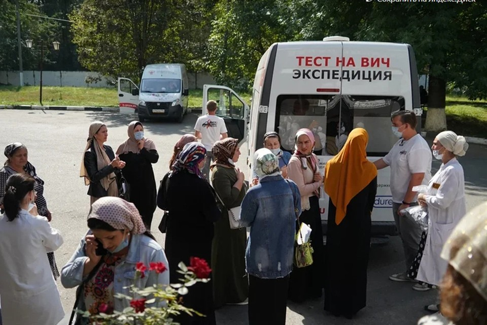 В рамках акции было протестировано около 200 человек. Фото: Минздрав России