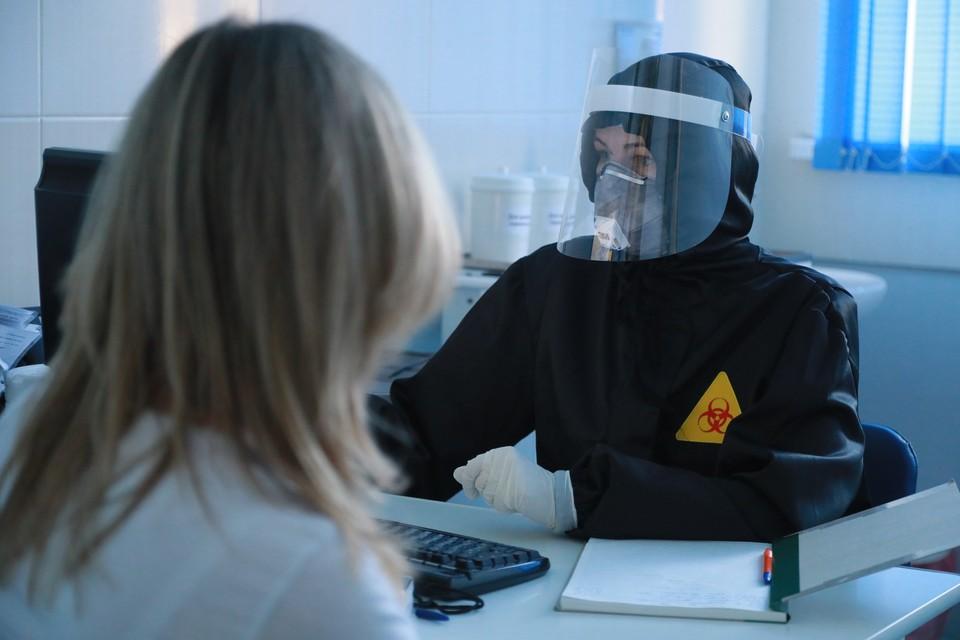 Новые случаи заражения коронавирусом в России на 10 октября 2020