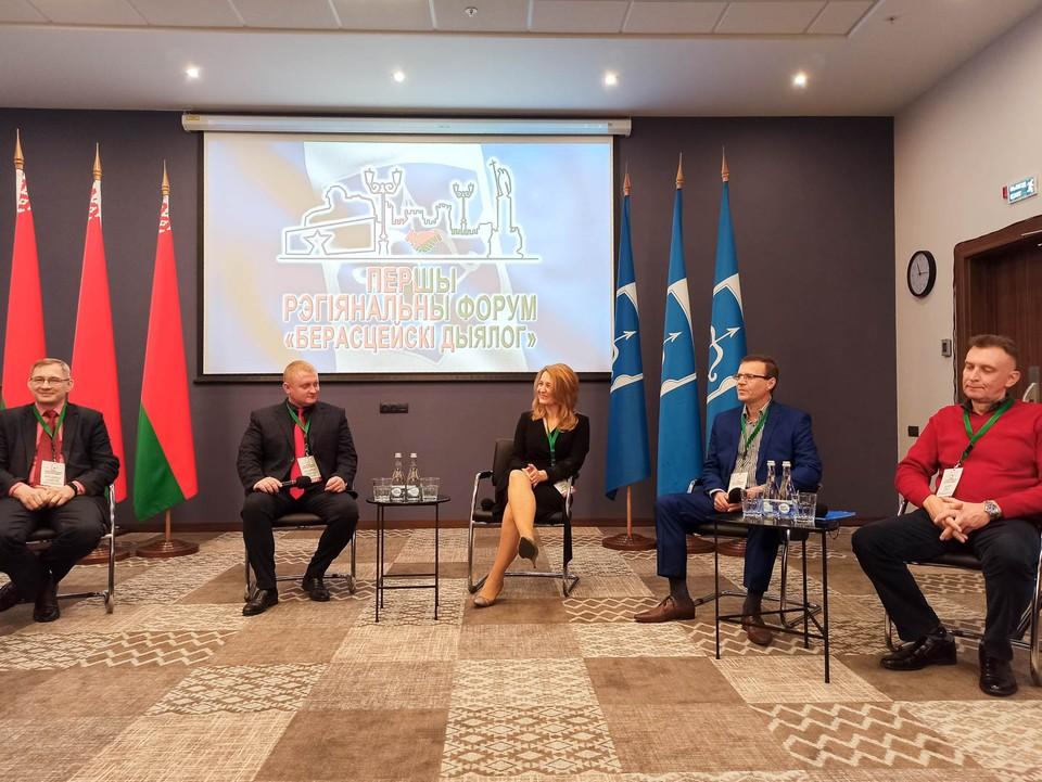 Эксперты в Бресте обсуждали изменения в Конституцию.