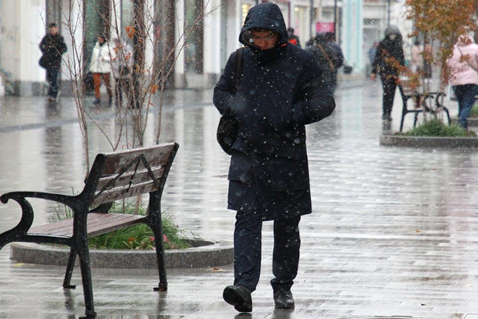 Синоптики предупредили о резком ухудшении погоды 16 октября