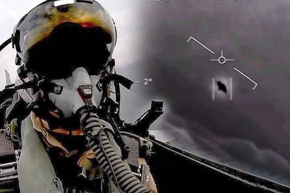 Пентагон подал пример мировой науке: признал, что НЛО действительно существуют.