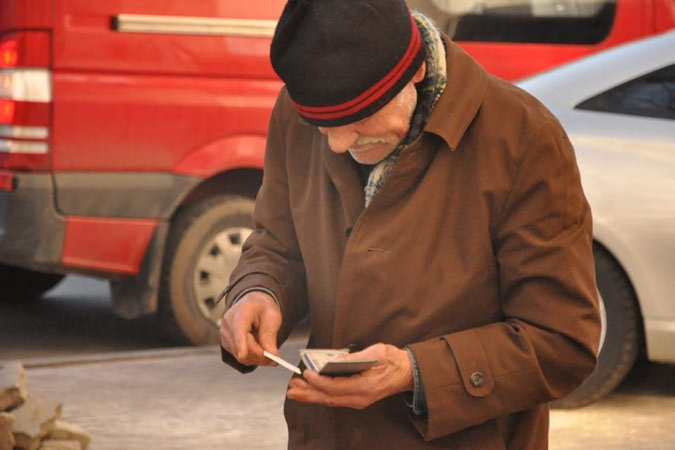 Пенсионеров в Молдове стало меньше.