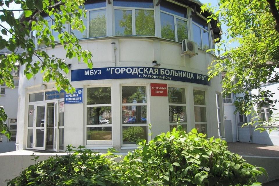 Первые пациенты поступят в стационар 16 октября. Фото: instagram.com/logvinenko_rnd
