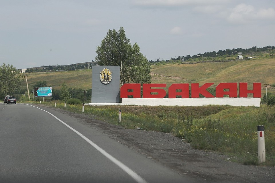 Глава хакасской столицы Алексей Лемин ушел на дистанционку