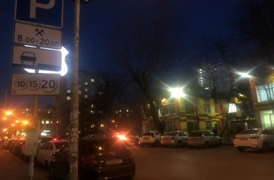 119 платных парковок создадут в Нижнем Новгороде.