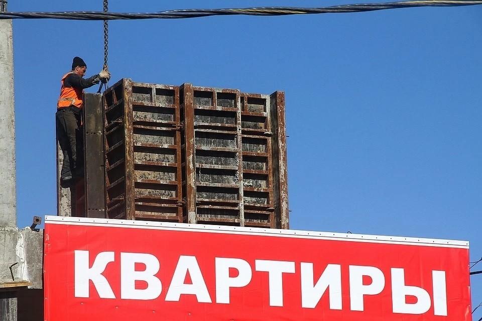 44 процента россиян считают 2020-й год самым подходящим для покупки недвижимости