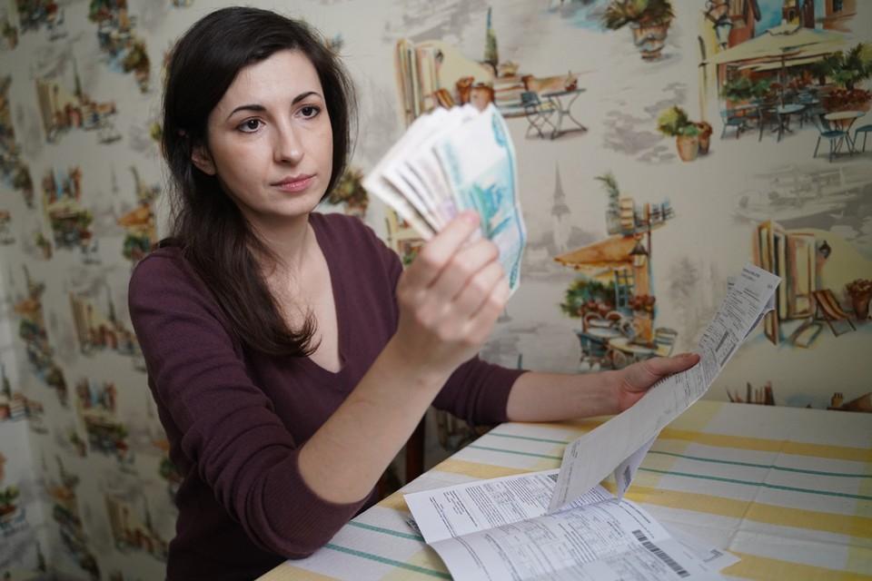 Оформить страховку проще простого — плати по квитанции за коммуналку и все дела